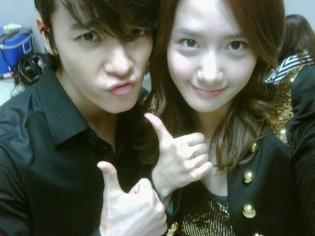 Jessica och Donghae dating